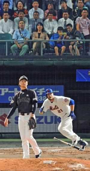 日米野球「侍ジャパン」快勝 沖縄1万8000人沸く