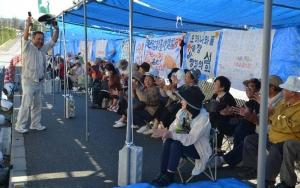 辺野古新基地:市民ら抗議「二度と強行させない」