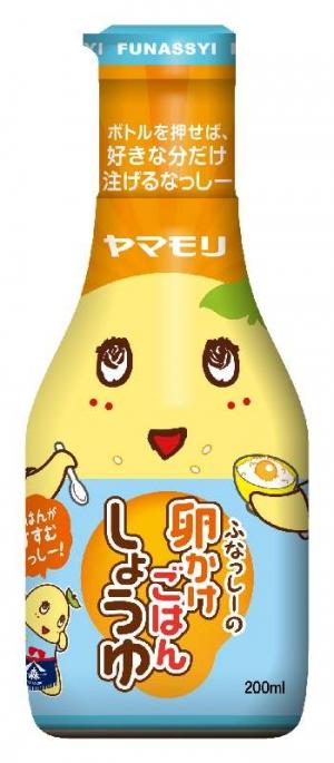 [商品ニュース]ふなっしーの卵かけごはんしょうゆ