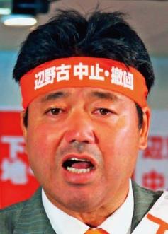 衆院沖縄:下地氏、比例で当選確実