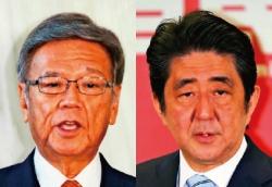 推進する首相 翻意迫る知事 辺野古で火花