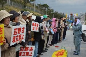「新基地断念を」市民らが集会 シュワブゲート前