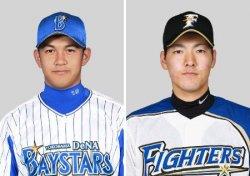 新人王のDeNAの山崎康晃投手、日本ハムの有原航平投手