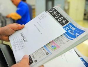 刷り上がったばかりの新聞が本土発送用に次々と包装されていく=1日未明、浦添市・沖縄タイムスUPセンター