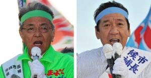 打ち上げ式で、支持を訴える桑江朝千夫候補(右)島袋芳敬候補(左)