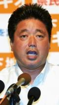 下地氏が出馬表明 沖縄県知事選