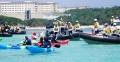辺野古新基地:海保、事前排除に軸足