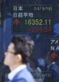 東証急伸、07年以来の高値 1万6300円回復