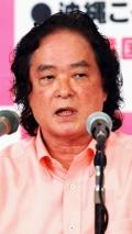 民主・喜納氏が出馬表明 沖縄知事選