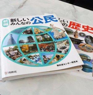 八重山採択地区が選定した育鵬社の公民教科書(左)。「歴史」は僅差で選定されなかった