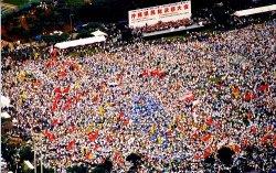 米兵暴行事件に抗議するため開かれた沖縄県民大会=1995年10月21日、宜野湾市海浜公園