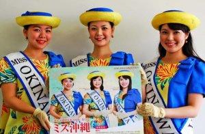 2016ミス沖縄の募集をPRする「2015ミス沖縄」のメンバー=沖縄タイムス社