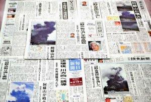 埋め立て承認取り消し方針を表明した翁長知事の会見を報じる在京紙の14日夕刊
