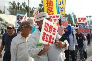 名護市辺野古の新基地建設反対を訴え抗議活動を続ける市民ら=16日、キャンプ・シュワブゲート前