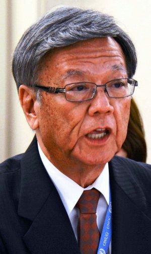 国連人権理事会で演説する翁長雄志知事=21日、スイス・ジュネーブ