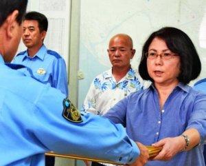 沖縄県 | 特殊詐欺撲滅を目指すサイト