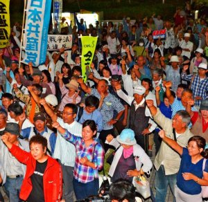 安保関連法案の廃止や新基地建設阻止に向け、ガンバロー三唱で気勢を上げる参加者=21日夕、那覇市・県民広場