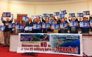 米ワシントンの米連邦議会内で開いた集会で名護市辺野古の新基地建設計画への反対を訴える「沖縄建白書を実現し未来を拓(ひら)く島ぐるみ会議」訪米団メンバーら=19日
