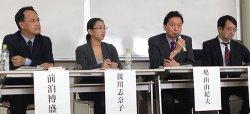 東アジア共同体や日米安保の在り方などについて意見を交わす鳩山由紀夫元首相(右から2人目)ら=28日、西原町・琉球大学
