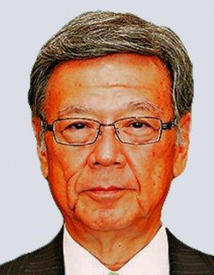 翁長雄志知事
