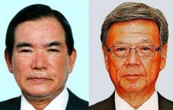 沖縄県商工会議所連合会の國場幸一会長(左)と翁長雄志知事
