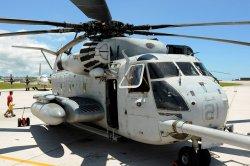 CH53E大型輸送ヘリ(2008年7月4日撮影)