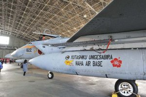 新たに編成された第9航空団のF15。燃料タンクには「ゆたしくうにげーさびら」の文字=31日、航空自衛隊那覇基地