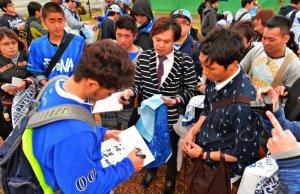 DeNAの久保裕也投手のサインを求めて多くのファンが行列をつくった=1日午後、宜野湾球場
