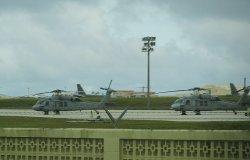 グアムのアンダーセン米空軍基地(2009年)