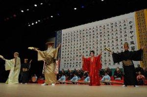 正午の時報に合わせて「かぎやで風」が披露され幕開けしたさんしんの日イベント=4日午後、読谷村文化センター鳳ホール