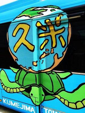宮崎駿さんがデザインしたロゴマーク