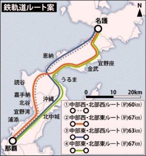 鉄軌道ルート案