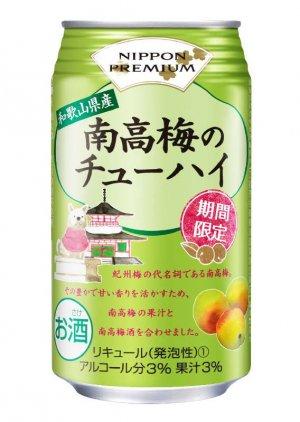 合同酒精の缶酎ハイ「ニッポンプレミアム 和歌山県産南高梅のチューハイ」