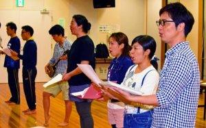 本番に向けて稽古に励む出演者たち=4月28日、浦添市・国立劇場おきなわ