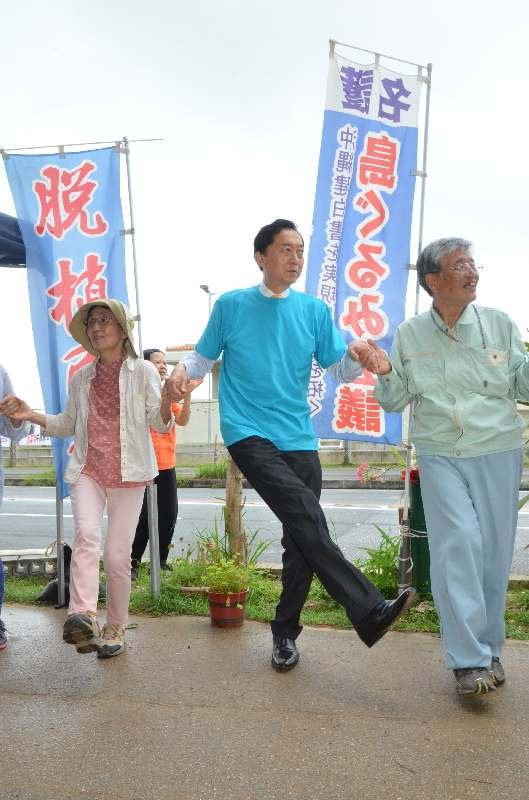 http://www.okinawatimes.co.jp/article_images/20160507/IMAG2016050735741_imh_04_r.jpg