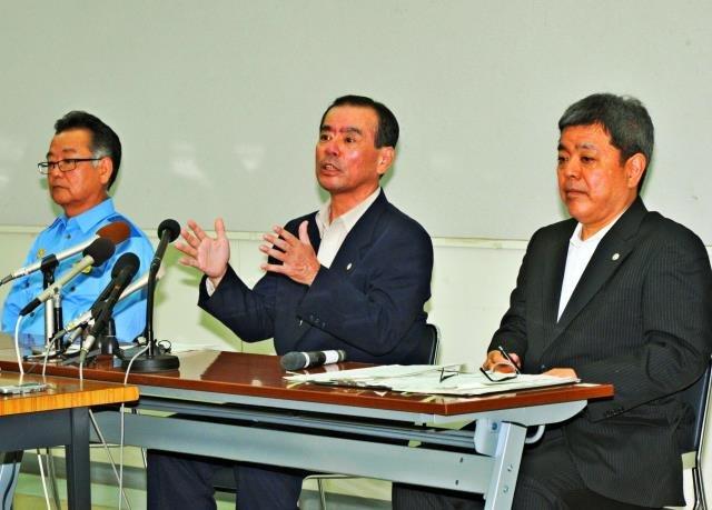 沖縄県警、解明へ「捜査徹底」