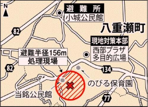 【交通規制】あす25日午前 八重瀬町