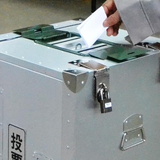 沖縄初、大学内に期日前投票所