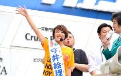 集まった支持者らに手をふってこたえる今井絵理子氏=22日、東京・有楽町マリオン