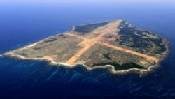 鹿児島県西之表市の馬毛島