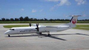 8月から南・北大東―那覇間に就航する琉球エアーコミューターの新型機DHC8―Q400CC=13日、南大東空港