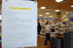 <ポケモンGO>沖縄でもトラブル多発<br />店内で衝突寸前 企業に部外者<br />那覇署が注意呼び掛け