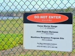 米軍に提供している場所にはフェンスが張られ、立ち入り禁止となっている=2014年5月、テニアン