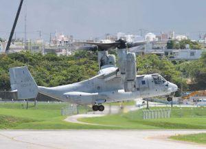 大分空港での緊急着陸後、初めて帰還した米軍の新型輸送機オスプレイ=9日午後1時12分、宜野湾市・米軍普天間飛行場