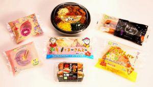 沖縄ファミリーマートの「学P沖縄リーグ」に参加する県内7大学の学生が開発した新商品