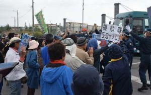 米軍キャンプ・シュワブゲート前で「仲間を返せ」と訴える市民ら=20日午前10時37分、名護市辺野古