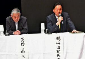 信州沖縄塾のシンポジウムで発言する鳩山氏(右)と高野氏=10日、長野県の上田市サントミューゼ