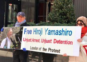 在ニューヨーク日本総領事館前で、早期解放を訴えるメンバーら=16日(大山紀子さん提供)