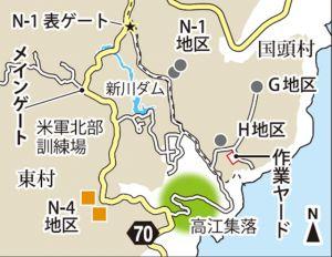 高江集落と北部訓練場(ヘリパッドはN-1地区、G地区、H地区、N-4地区)