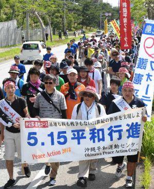 基地のない沖縄の実現を訴え、行進に出発する参加者=11日午前9時40分、名護市辺野古のキャンプ・シュワブ前